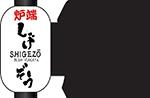 ShigezoMaruLogo.png