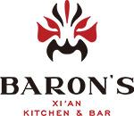 BaronsFullLogo.jpg