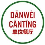 DanweiCantingCircleLogo.jpg